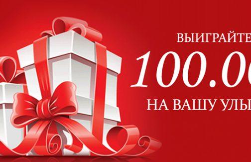 100k_smile